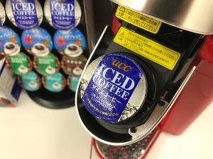 ucc アイスコーヒー
