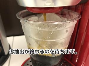 keurig_ice05